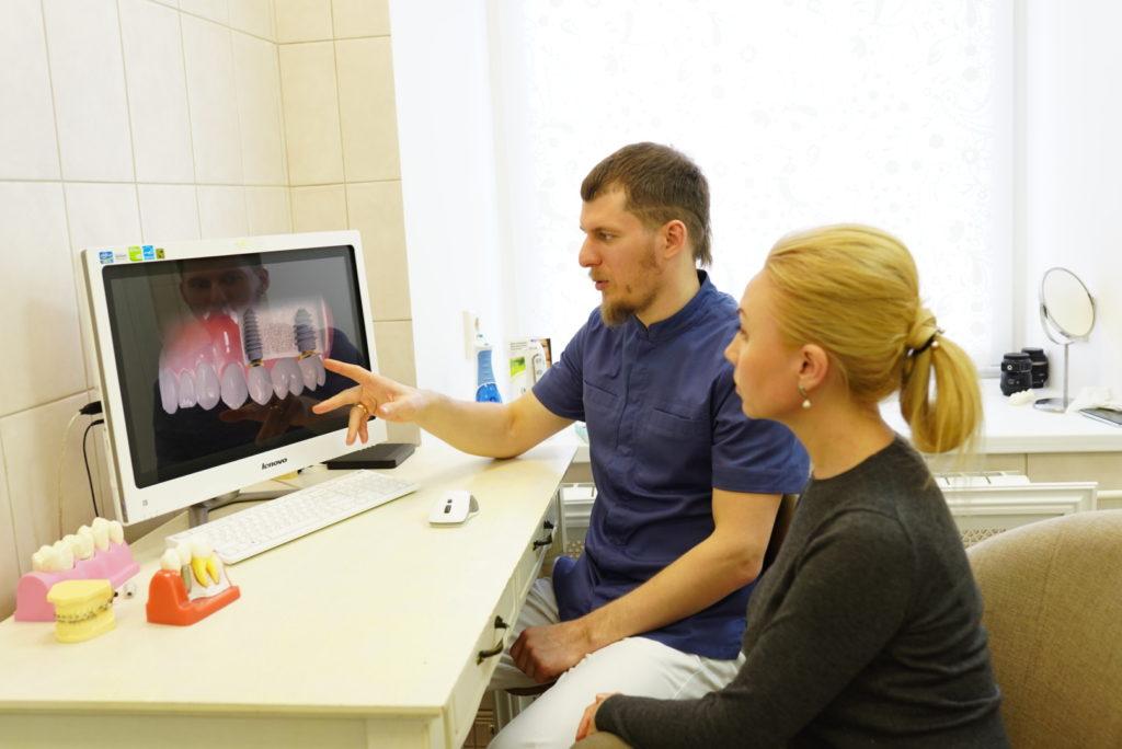 Консультация по протезированию зубов